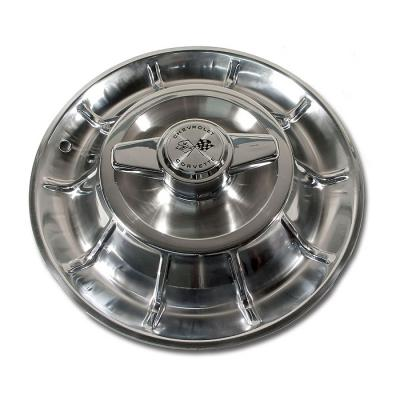 Corvette Hubcap With Spinner, 1956-1958