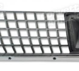 Corvette Grille, Left Outer (Reproduction), 1970-1972