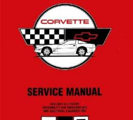 Corvette Service Manual, 1995