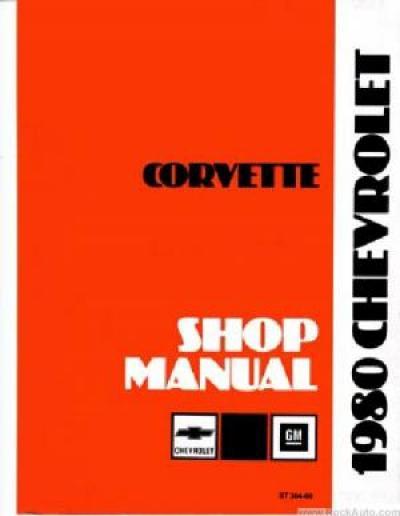 Corvette Service Manual, 1980