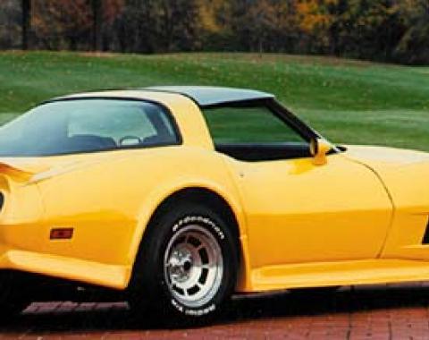 Corvette Rear Skirts, LT, ACI, 1975-1979