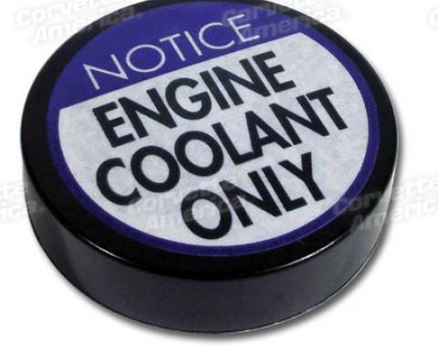 Corvette Coolant Recovery Tank Cap, Late 1977-1982