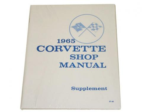 Corvette Service Manual Supplement, 1965