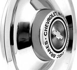 OER Chrome Disc Brake Rally Wheel Cap WK1014C