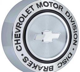 OER Rally Wheel Ornament Disc Brake 3901715