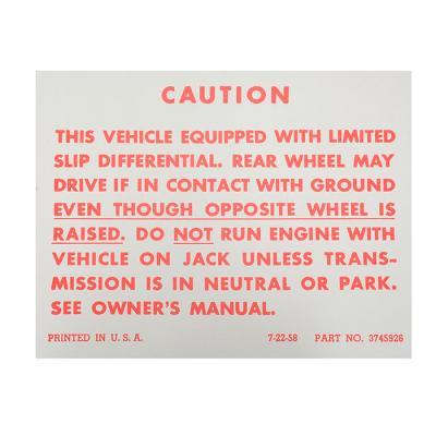 Corvette Decal, Positraction, 1959-1971