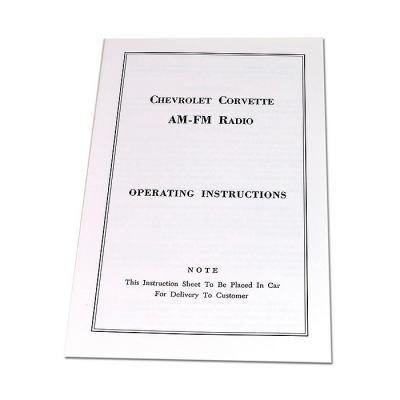 Corvette Label, Emission 454/390 HP, 1970